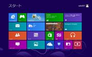 Windows8スタート画像