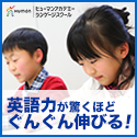 skype英会話 class=